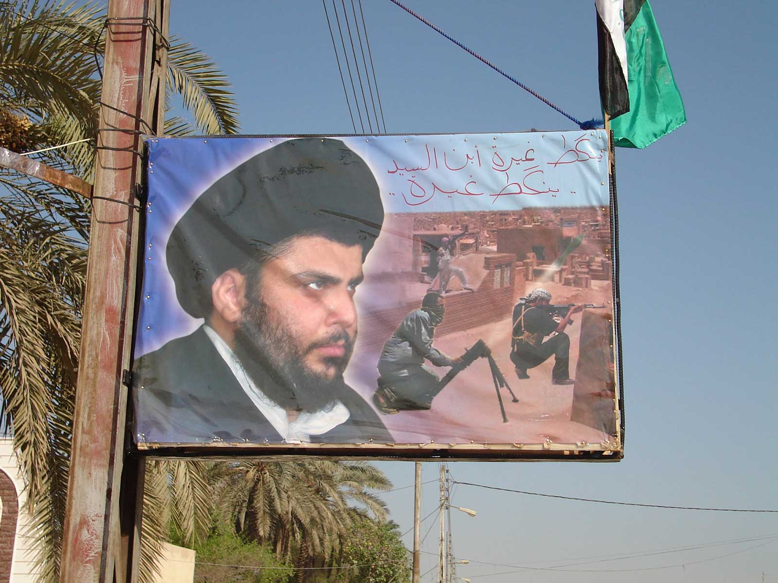 A poster for the anti-British Muqtadar al Sadr on the streets of Basra summer 2005. Image: Private collection)